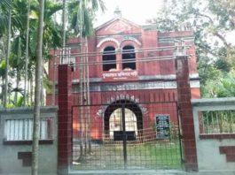Tushbhandar Zamindar Bari