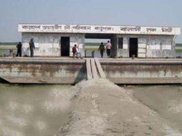 Balashi Ghat