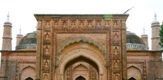 Balia Mosque