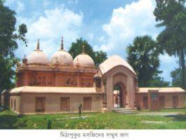 তিন কাতারের মসজিদ