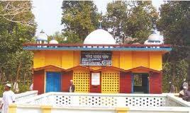 Hati Bandha Majar Sharif