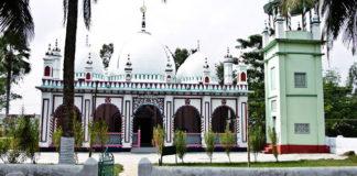 Hinda Kasba Shahi Mosque