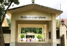 mosharraf hosen center